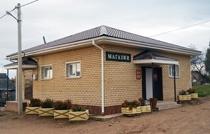 строить магазин город Екатеринбург