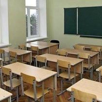 отделка школ в Екатеринбурге