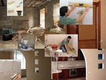 Все виды общестроительных работ, строительно-монтажных работ, ремонтных отделочных работ в Екатеринбурге